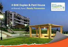 Gera's GreensVille SkyVillas at Kharadi, Pune. | 4 BHK Duplex and Pent House | Ready Possession