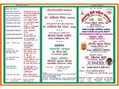 तमिलनाडु हिंदी साहित्य अकादमी – स्टेल्ला माँरिस कॉलेज. चेन्नै  www.hindikalyannyas.com