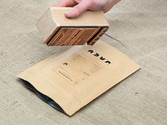 Jacu Coffee Roastery - Visual identity/Branding by Tom Emil Olsen, via Behance