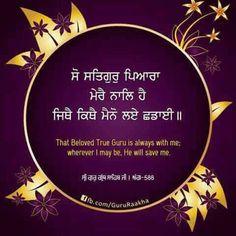 #Waheguru #Sikh #Gurbani