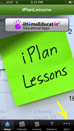 Tip: How do I create resources from iPlanLessons on my iPhone?