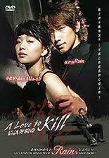 A Love to Kill