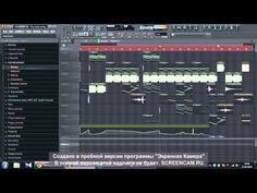 Fl-Studio 10.0 - Progressive Trance - Verkhotin' 09 - The birth of happiness…
