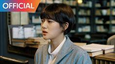 [2016 월간 윤종신 11월호] 윤종신, 민서 (Jong Shin Yoon, MINSEO) - 널 사랑한 너 (You Love ...