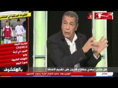 علي بن شيخ لقد قلتها من قبل ولم يصدقني أحد هذا هو مشكل المنتخب الوطني ال...