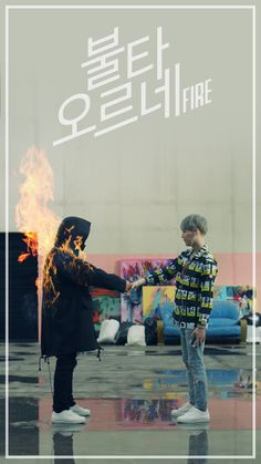 BTS ǁ people have been saying that the other guy is Jimin and I swear it is