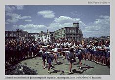 Первый послевоенный физкультурный парад в Сталинграде. Май 1945 г.