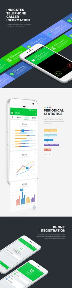 biz-catcher on Behance Game Ui Design, Ui Ux Design, Mobile Ui Design, Applications, Interactive Design, Web Design Inspiration, Business Design, Portfolio Design, Mobile App