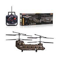 Chinook Army RC Helicopter by AZ Importer. $65.99. Super lightweight airframe. Real-life helicopter styling. Full function 3 channel radio control (Left/Right, Forward/Backward, Hovers and Lands). 3 channel digital proportional control. Newly designed super-strong crash-worthy propeller. The US Army is one of the world's most formidable fighting forces, possessing the finest in military intelligence and technology. Now one of its most formidable components, the...