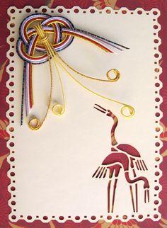 Crane cutout with added Mizuhiki