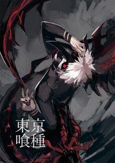 Kaneki   Tokyo Ghoul