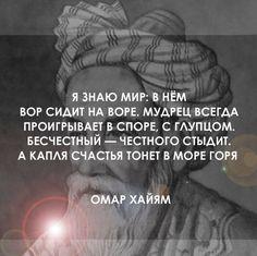 ☜♔☞ На колени только перед Богом ☜♔☞ | ВКонтакте