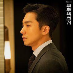 Korean Guys, Korean Actors, Kim Young Min, Empress Ki, North Korea, Drama Movies, Cute Guys, Landing, Kdrama