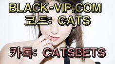 야구온라인배팅ぁ┼ BLACK-VIP.COM ┼┼ 코드 : CATS┼야구토토결과~야구토토랭킹 야구온라인배팅ぁ┼ BLACK-VIP.COM ┼┼ 코드 : CATS┼야구토토결과~야구토토랭킹 야구온라인배팅ぁ┼ BLACK-VIP.COM ┼┼ 코드 : CATS┼야구토토결과~야구토토랭킹 야구온라인배팅ぁ┼ BLACK-VIP.COM ┼┼ 코드 : CATS┼야구토토결과~야구토토랭킹 야구온라인배팅ぁ┼ BLACK-VIP.COM ┼┼ 코드 : CATS┼야구토토결과~야구토토랭킹 야구온라인배팅ぁ┼ BLACK-VIP.COM ┼┼ 코드 : CATS┼야구토토결과~야구토토랭킹
