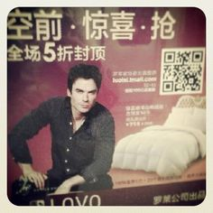 Ian Somerhalder For Luolai China - 2013