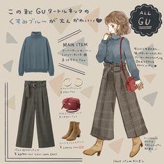 Korea Fashion, Kpop Fashion, Japan Fashion, Fashion Outfits, Cute Lazy Outfits, Casual Work Outfits, Girl Fashion Style, Cute Fashion, Uniqlo Style