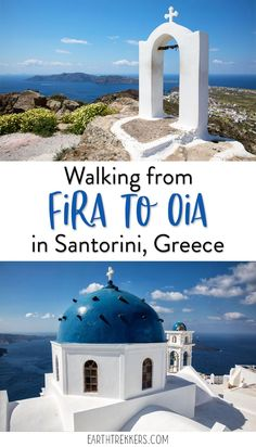 How to hike from Fira to Oia on Santorini, Greece. #santorini #greece #firatooia #hiking