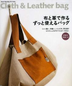 Cloth and Leather Bag Japanese Sewing by JapanLovelyCrafts, $23.50