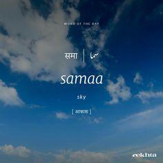 Urdu Words With Meaning, Hindi Words, Urdu Love Words, Word Meaning, Unusual English Words, Unusual Words, Rare Words, Dictionary Words, Poetic Words