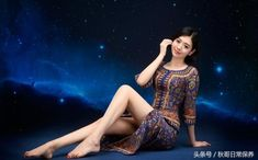Beautiful Japanese Girl, Beautiful Asian Women, Chinese Gown, Batik Dress, Lovely Legs, Flight Attendant, Ao Dai, Cute Fashion, Asian Woman
