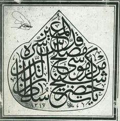 Islamic Calligraphy, Calligraphy Art, Calligraphy