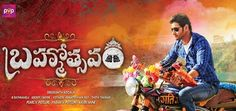 Prince Mahesh Babu's most awaited flick, Brahmotsavam is said to release in the month of May at any cost. Expectations are touching new levels with each poster, teaser releasing. ...