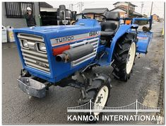 UsedJapaneseTractors.jp : ISEKI TU1700F 4WD Japanese, Tractor, Japanese Language