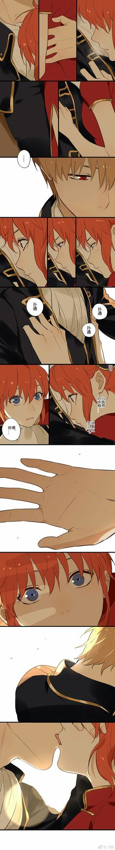 Anime Couple Kiss, Anime Kiss, Manga Anime, Anime Girl Cute, Cute Anime Couples, Anime Art Girl, Okikagu Doujinshi, Gintama Wallpaper, Romantic Manga