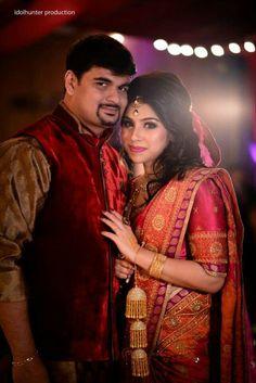 bangladeshi wedding holud