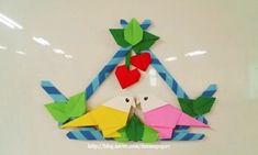 종이접기수업일지-앵무새집 완성 : 네이버 블로그 Origami Bird, Origami Paper, Diy Paper, Paper Crafts, Crafts To Make, Crafts For Kids, Art For Kids, Spring, How To Make