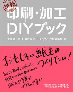 Just read this book in my last Japn Trip, good and useful book