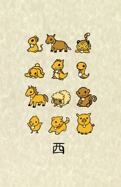 Golden Chibi Zodiac by *Furrama on deviantART