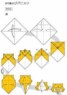 折り紙の妖怪ウォッチ・ジバニャン - おもちゃおじさん