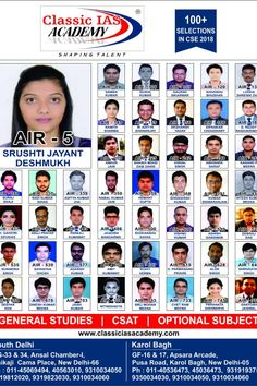 Our Results in Civl Services Exam - 2018 Classic IAS Academy Exam Motivation, Exam Quotes Funny, Upsc Civil Services, Ias Officers, True Interesting Facts, Interview Preparation, Career Choices, Self Assessment, Bullet Journal Ideas Pages