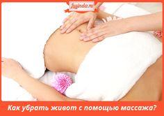 kak-ubrat-zhivot-s-pomoshhyu-massazha