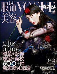 Mini Yang by Trunk Xu for Vogue China January 2015 #楊冪