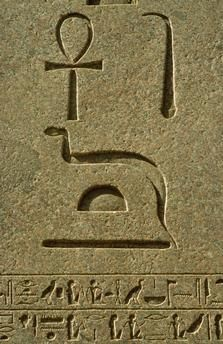 Hieroglyphs, detail from the Obelisk of Queen Hatshepsut, New Kingdom, Dynasty XVIII, reign of Hatshepsut, ca. 1478–1458 BC. | The second biggest of all the ancient Egyptian obelisks. Made of one single piece of granite, it has a height approximately of 30 metres and its weight is approximately 350 tons. An inscription at its base indicates that the work of cutting the monolith out of the quarry required 7 months of labor. Karnak. Egypt.