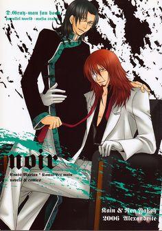 D. Gray-man BL Doujinshi - noir (Cross x Komui)