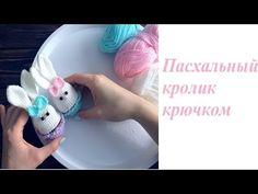 Пасхальный кролик крючком - YouTube Easter Crochet, Craft Accessories, Stitch, Knitting, Crafts, Handmade, Decor, Hand Crafts, Easter Eggs