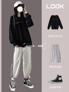 Kpop Fashion Outfits, Tomboy Fashion, Cute Fashion, Look Fashion, Streetwear Fashion, Korean Girl Fashion, Ulzzang Fashion, Korean Street Fashion, Korean Outfit Street Styles
