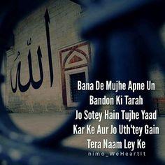 Hadith Quotes, Allah Quotes, Muslim Quotes, Quran Quotes, Religious Quotes, Islamic Love Quotes, Islamic Inspirational Quotes, Islamic Images, Islamic Pictures