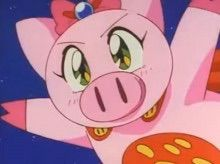 ai to yuuki no pig girl tonde buurin Old Anime, Anime Manga, Anime Art, 80s Images, How To Draw Anime Eyes, Pig Girl, Safari, Magical Girl, Toys For Girls