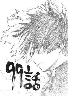 """#堀越耕平 sur Twitter : """"ジャンプ今日土曜発売です。99話目載ってます。二桁話ラスト、宜しくお願いします。 #Dessin poster par…"""