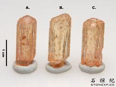 石探紀》購物晶礦:巴西帝王黃玉 (Imperial Topaz)