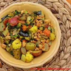 Panch Mishali Chorchori - A colorful medley of spring vegetables cooked with classic Bengali seasonings.