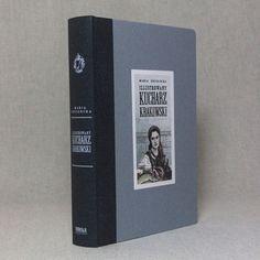 Cover, Books, Historia, Livros, Book, Libri