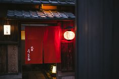 https://flic.kr/p/x4pPvG | 祇園灯火 | Evening lights at Gion, Kyoto.  ---- blogged on wp.me/p6w2Z3-8m