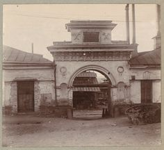 Entrance gate from the times of Peter the Great, at the Vyiskii copper-smelting plant [Nizhnii Tagil], 1910 (in album: Views in the Ural Mountains, survey of industrial area, Russian Empire). Sergeĭ Mikhaĭlovich Prokudin-Gorskiĭ