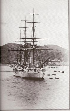 영국 함대 거문도 정박 (1890) British ship anchored at Komundo