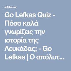Go Lefkas Quiz - Πόσο καλά γνωρίζεις την ιστορία της Λευκάδας; - Go Lefkas | Ο απόλυτος οδηγός για την Λευκάδα